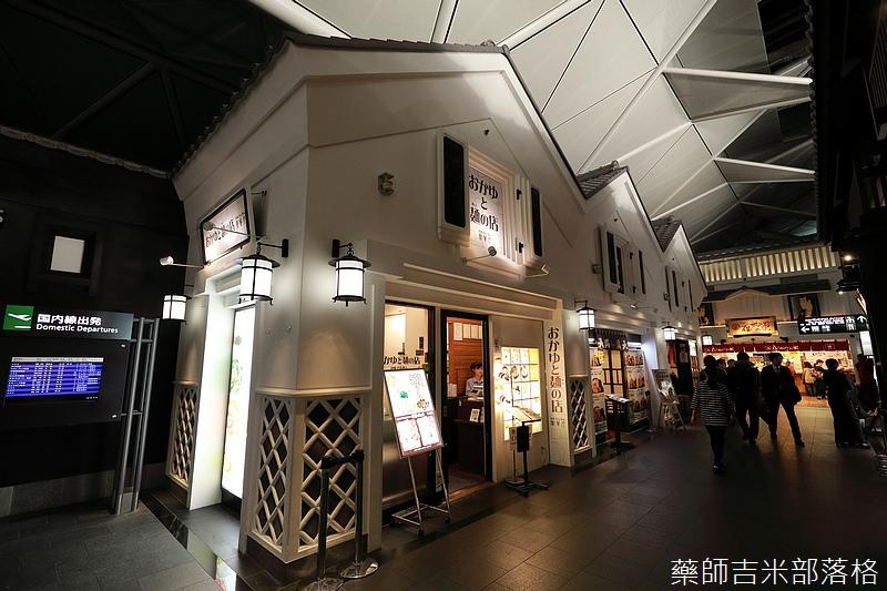 Nagoya_170109_217.jpg