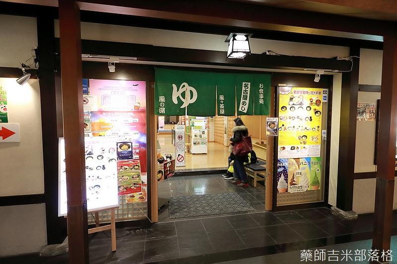 Nagoya_170109_222.jpg