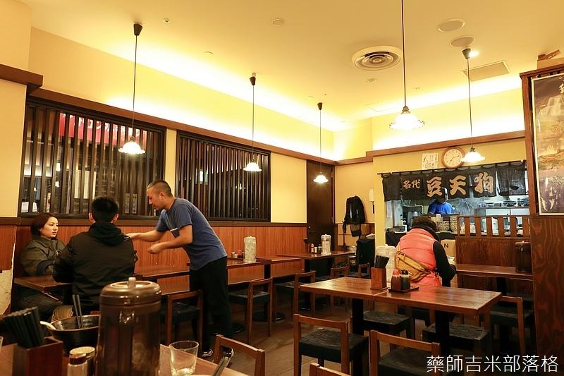Nagoya_170109_312.jpg