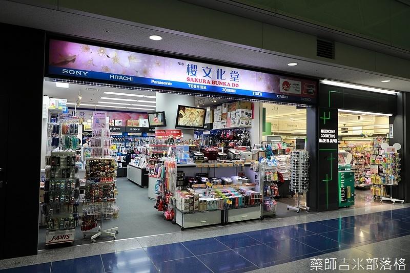 Nagoya_170109_313.jpg