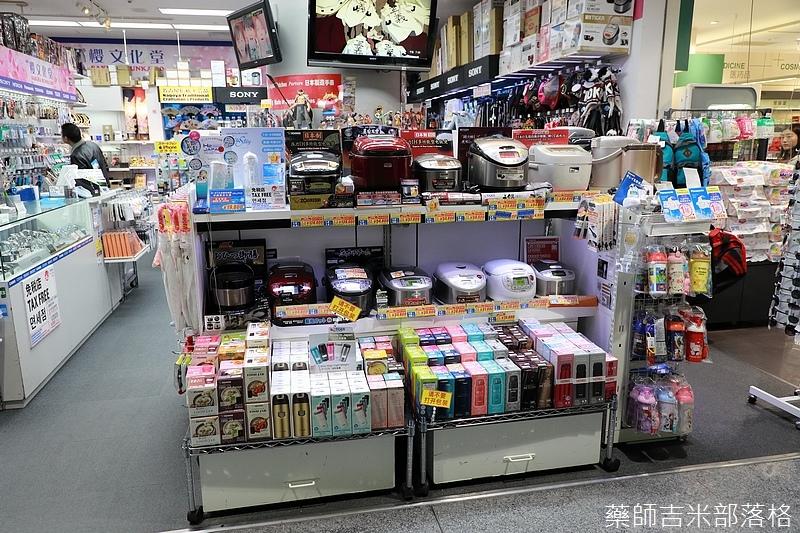 Nagoya_170109_314.jpg