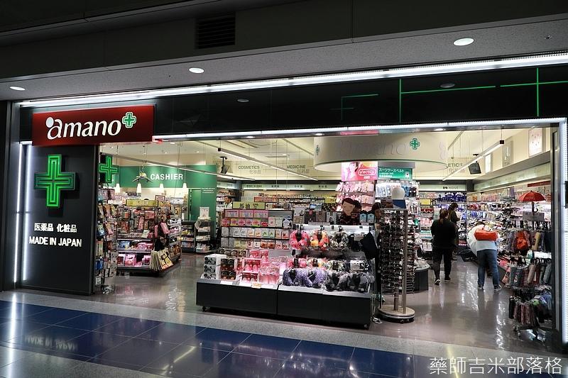 Nagoya_170109_315.jpg