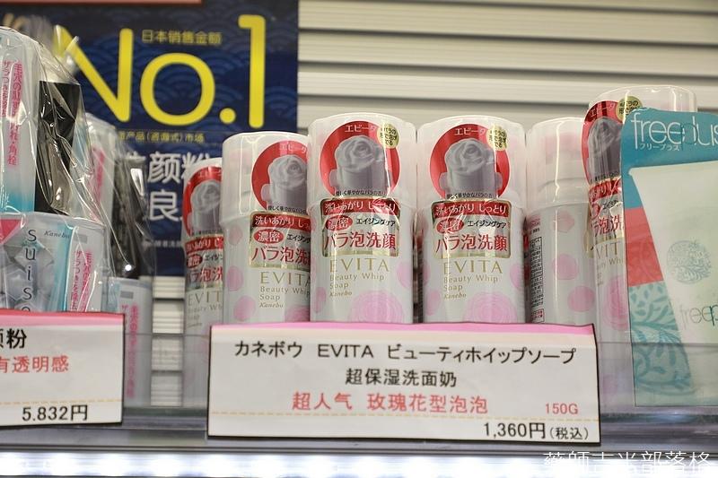 Nagoya_170109_317.jpg