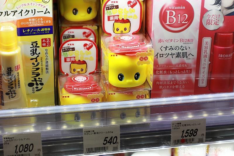 Nagoya_170109_320.jpg
