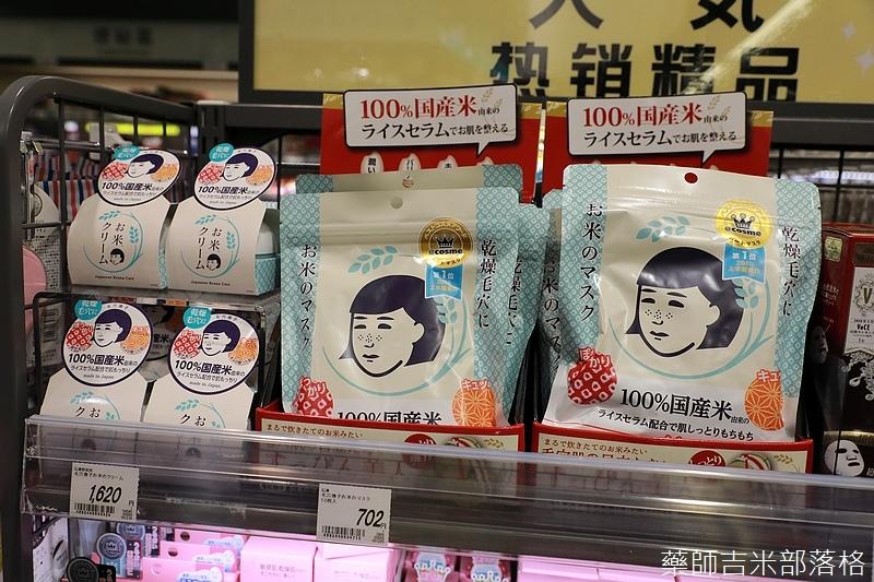 Nagoya_170109_322.jpg