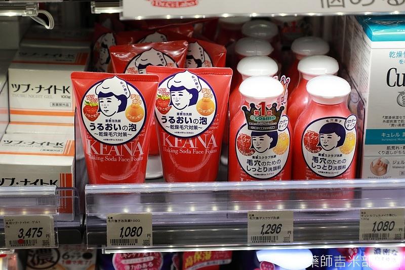 Nagoya_170109_323.jpg