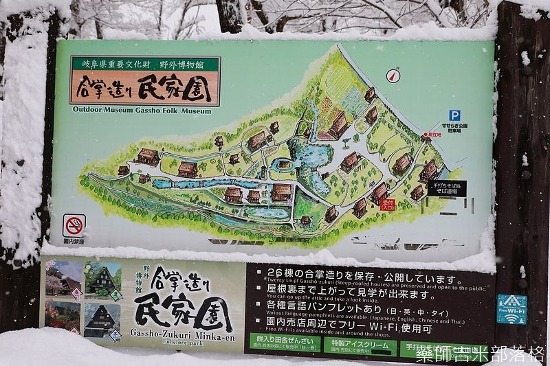 Shirakawa_170113_299.jpg