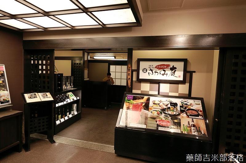 Nagoya_170113_027.jpg