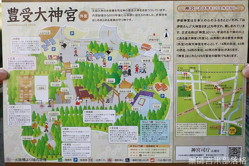 Ise_170110_337.jpg