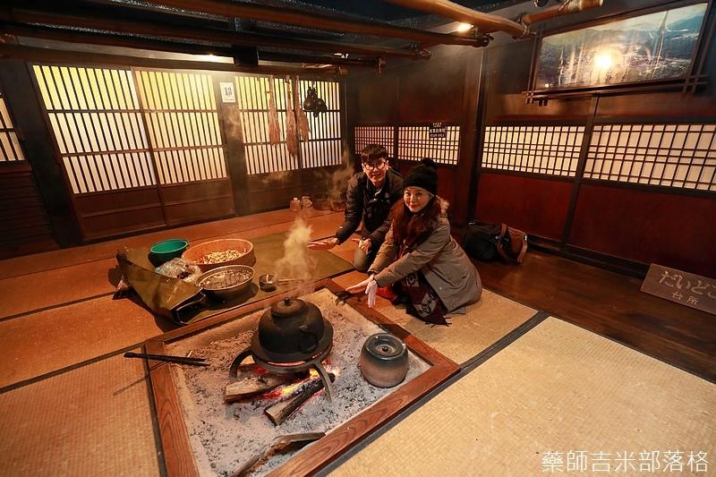Shirakawa_170113_361.jpg
