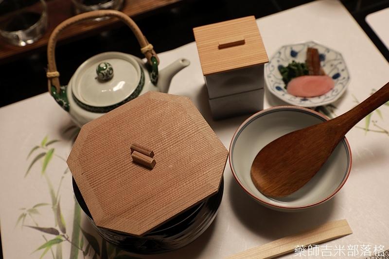 Nagoya_170113_082.jpg