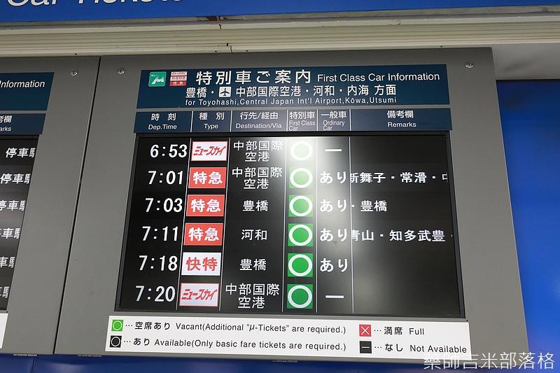 Nagoya_170114_002.jpg