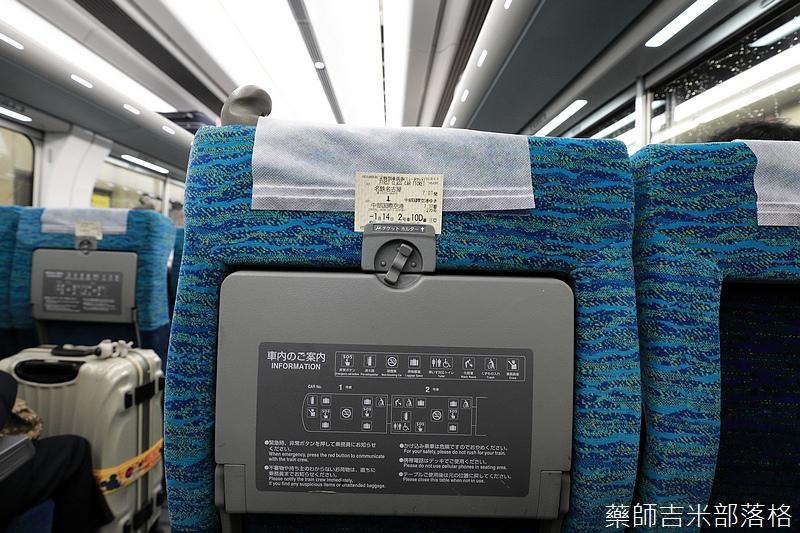 Nagoya_170114_022.jpg