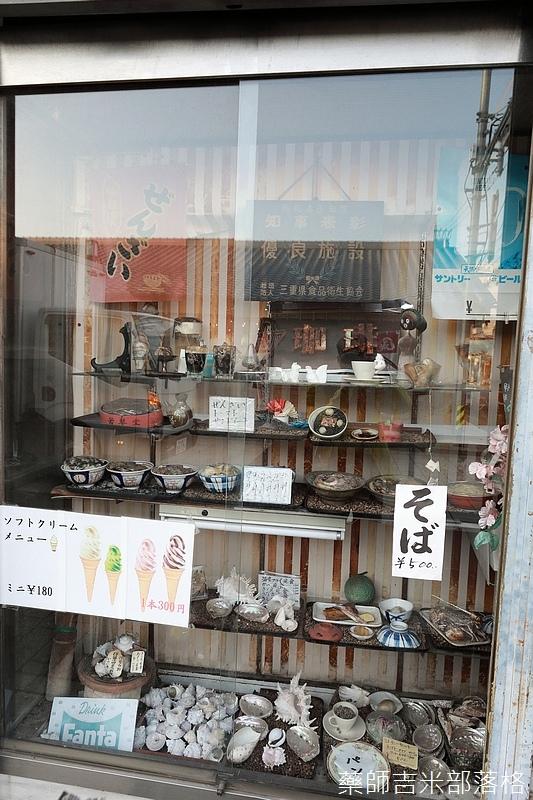 Ise_170110_505.jpg