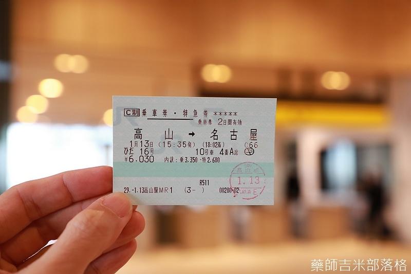 Shirakawa_170113_638.jpg
