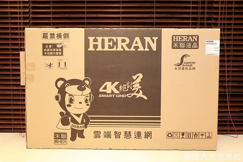 Heran_005.jpg