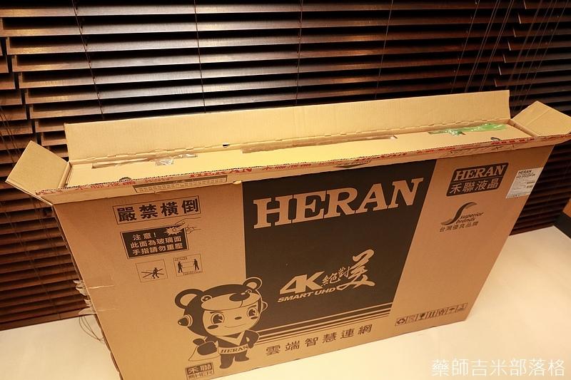 Heran_009.jpg