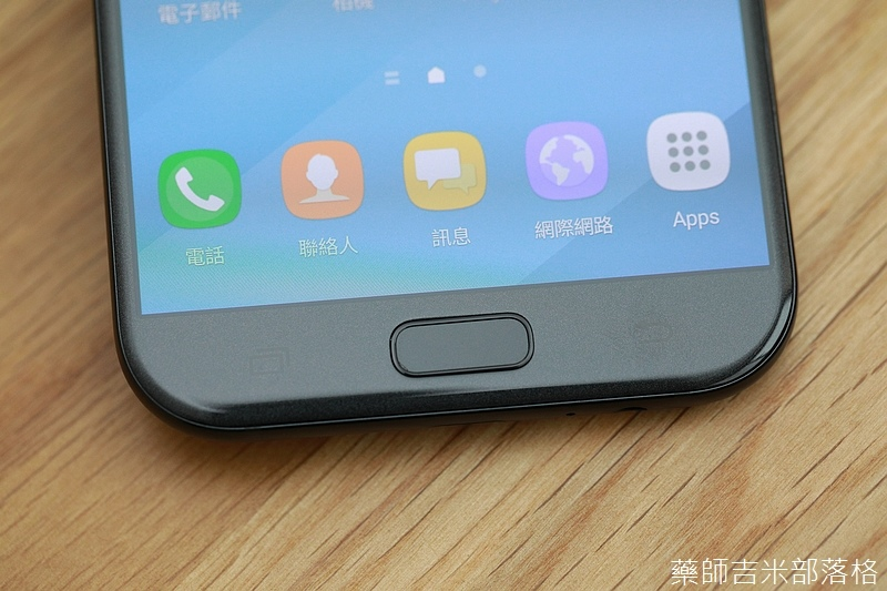 Samsung_A7_021.jpg