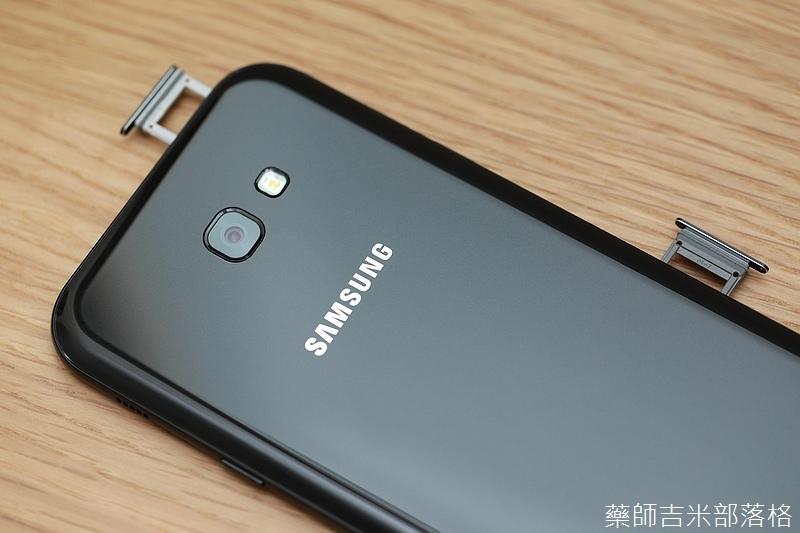 Samsung_A7_037.jpg