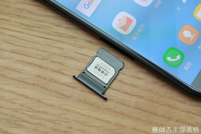 Samsung_A7_041.jpg