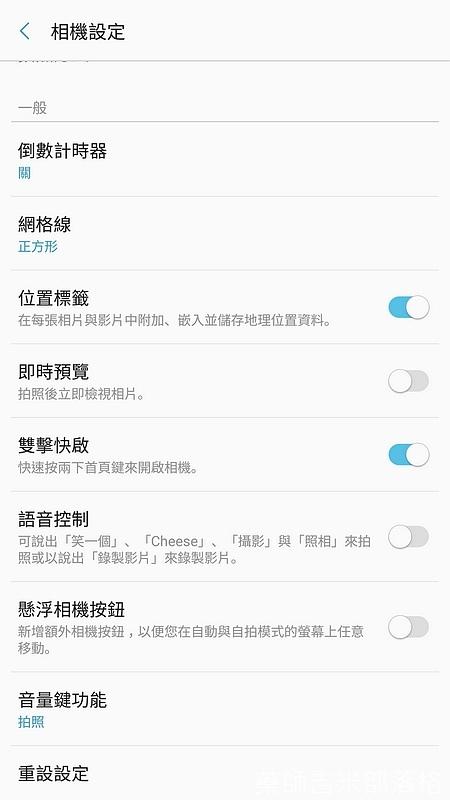 Screenshot_20161223-075137.jpg