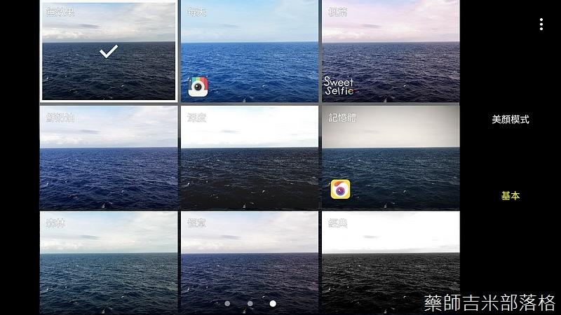 Screenshot_20170118-164746.jpg