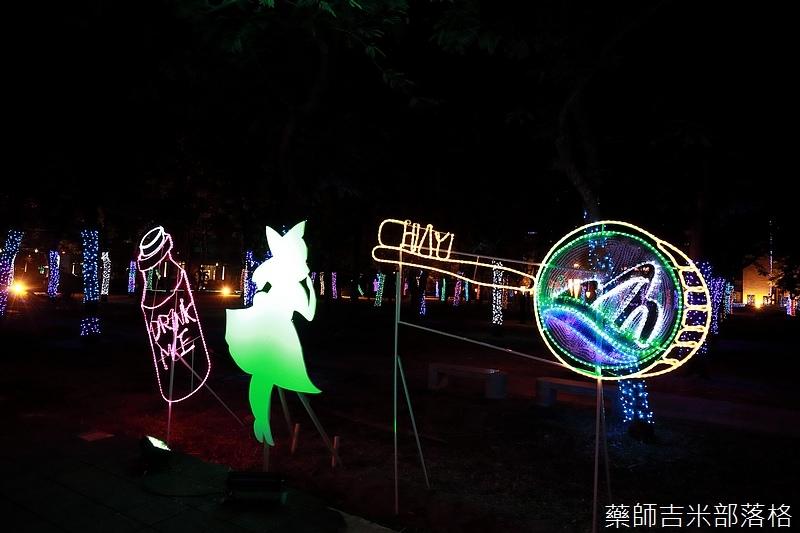 Chiayi_2017_408.jpg