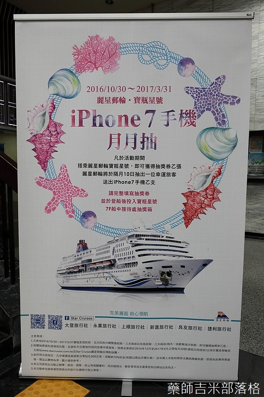 Star_Cruises_0004.jpg