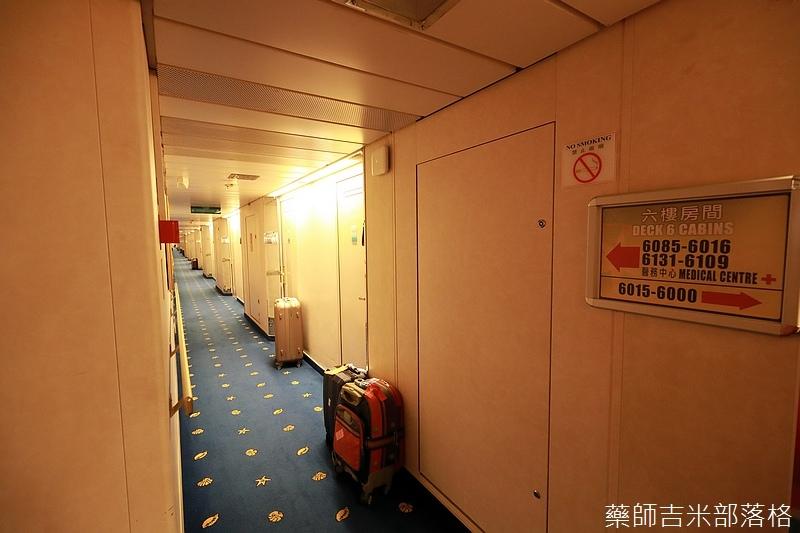 Star_Cruises_0043.jpg
