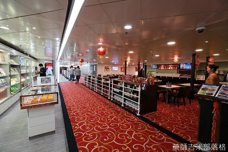 Star_Cruises_0103.jpg