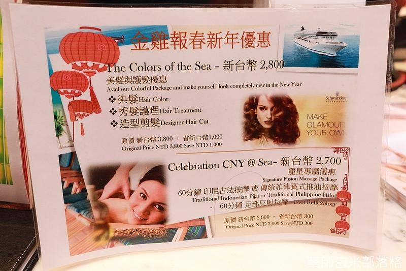 Star_Cruises_0187.jpg
