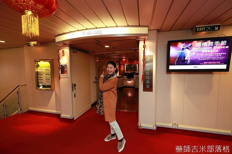 Star_Cruises_0192.jpg