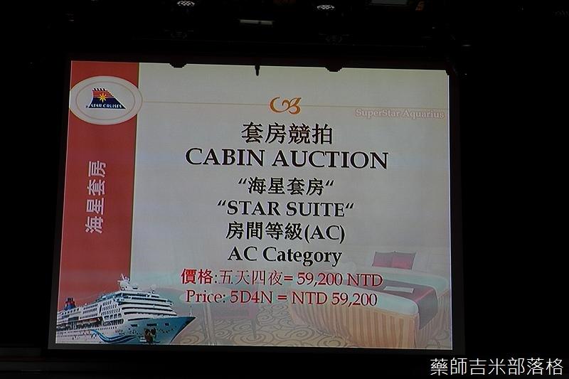 Star_Cruises_0385.jpg