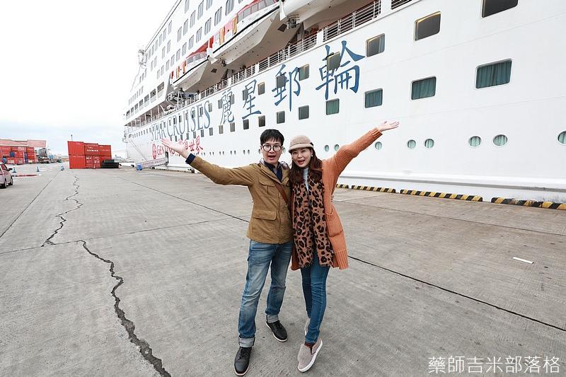 Star_Cruises_0450.jpg