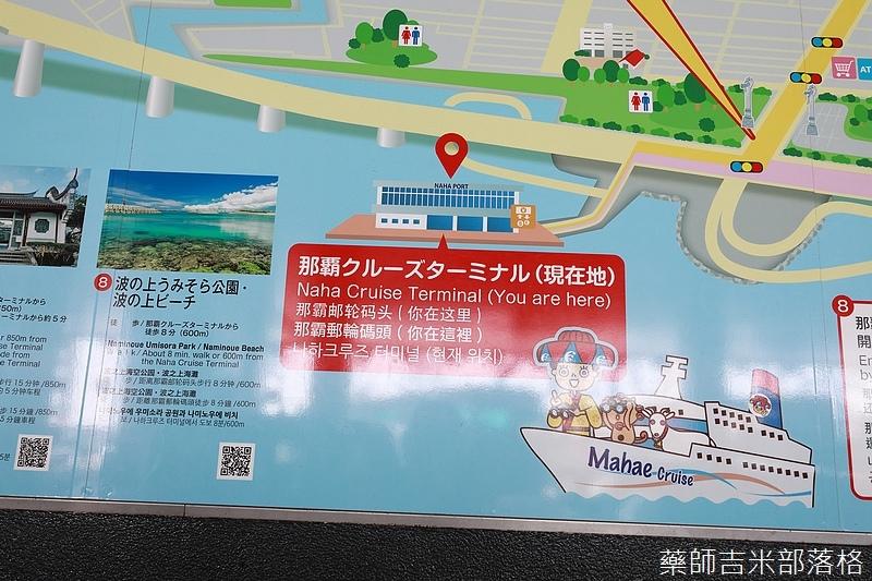 Star_Cruises_1255.jpg