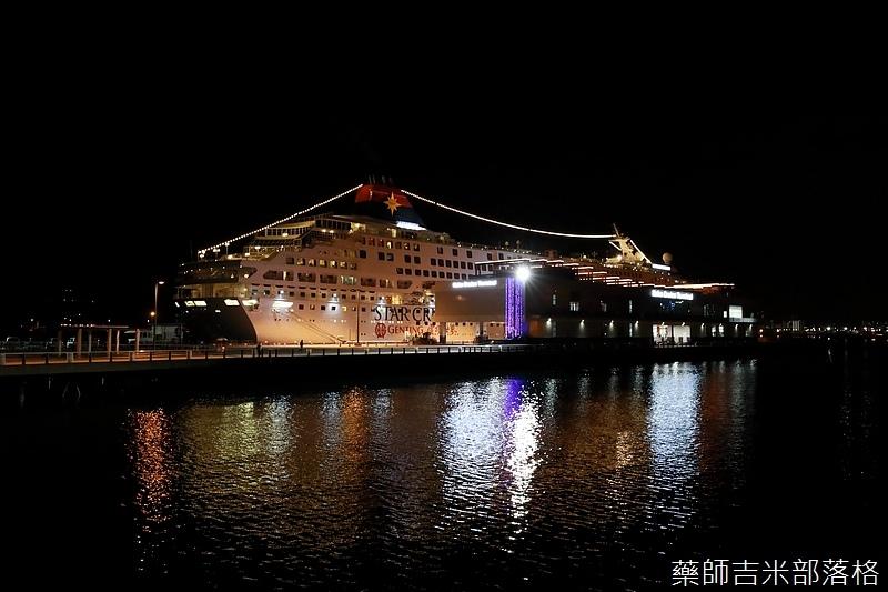 Star_Cruises_1580.jpg