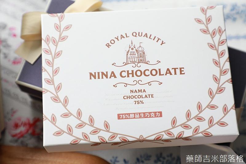 Nina_046.jpg
