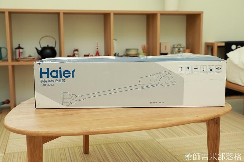 Haier_001.jpg