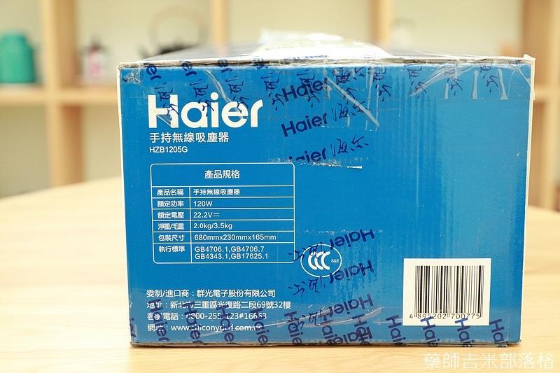 Haier_004.jpg
