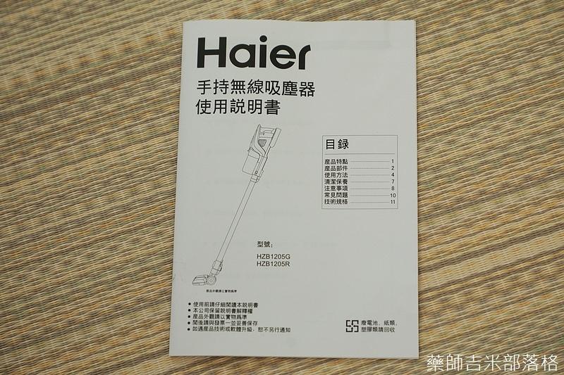 Haier_038.jpg