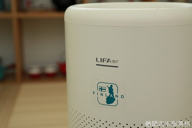 LIFAair_012.jpg