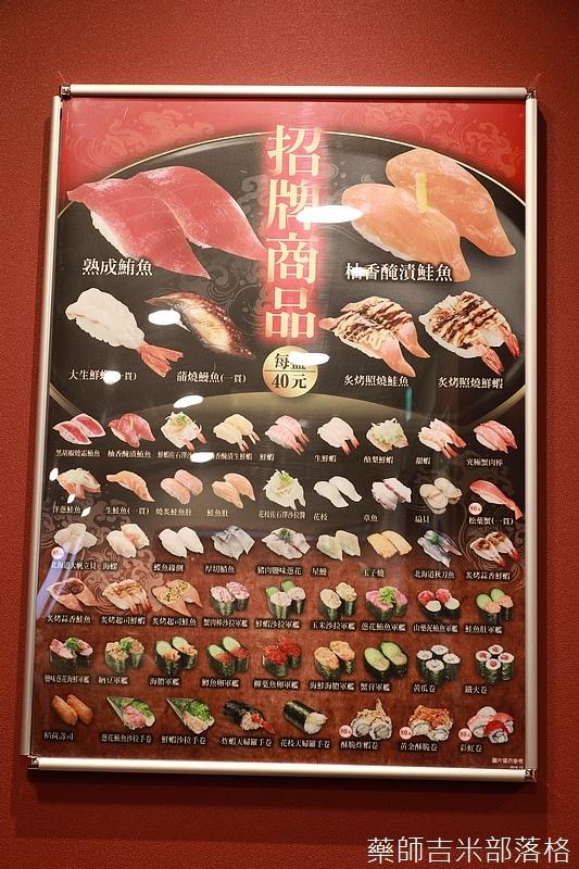 Kura_Sushi_002.jpg