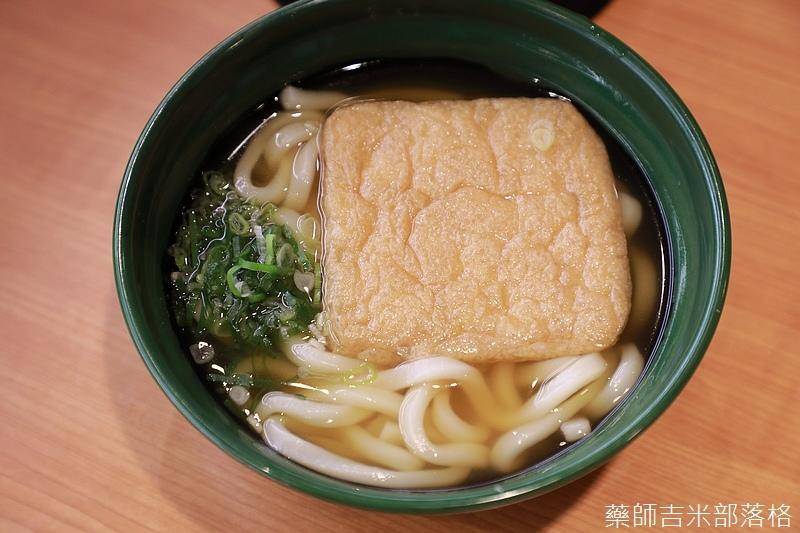 Kura_Sushi_055.jpg