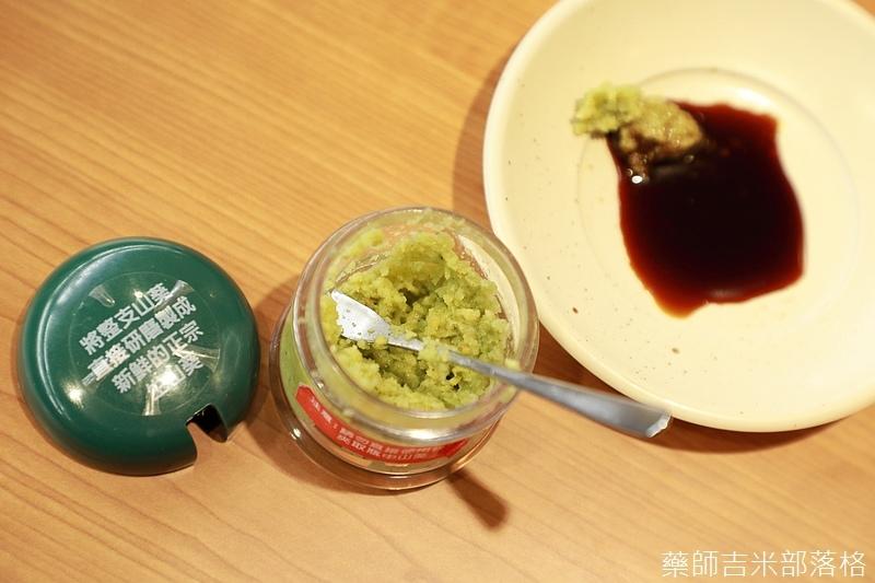 Kura_Sushi_063.jpg