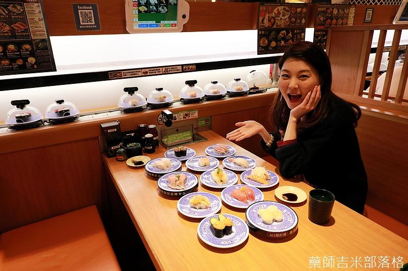 Kura_Sushi_079.jpg