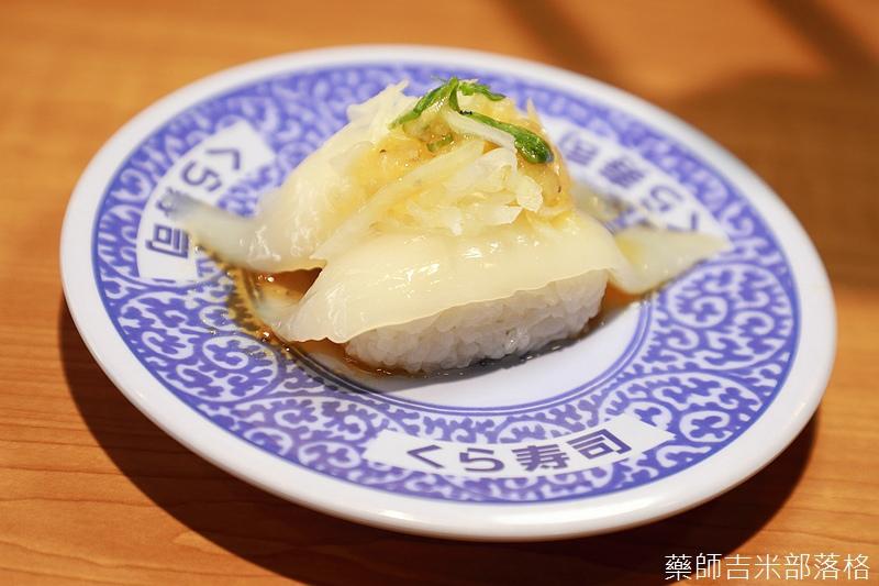 Kura_Sushi_113.jpg