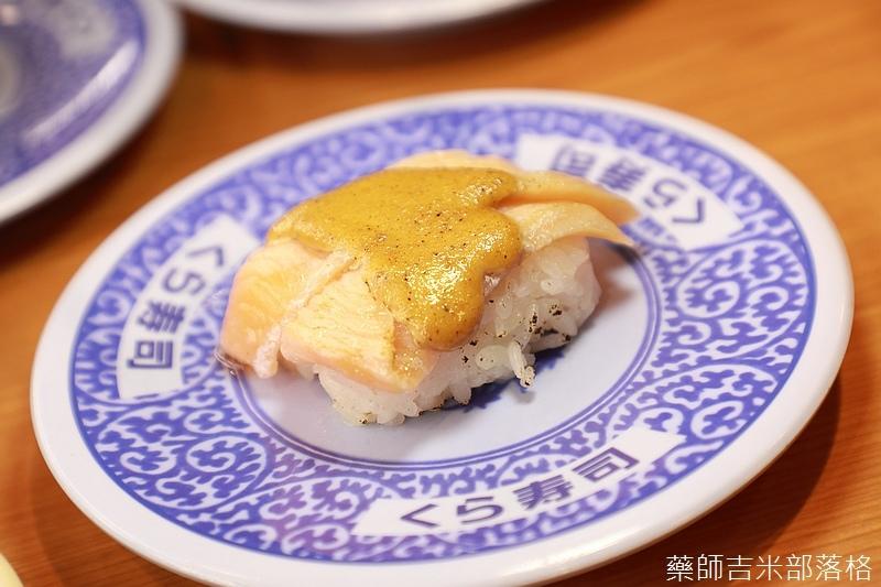 Kura_Sushi_117.jpg