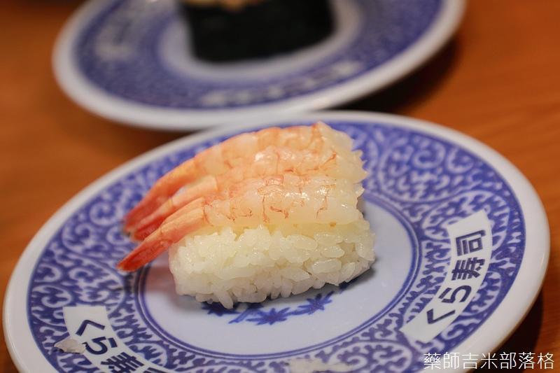 Kura_Sushi_124.jpg