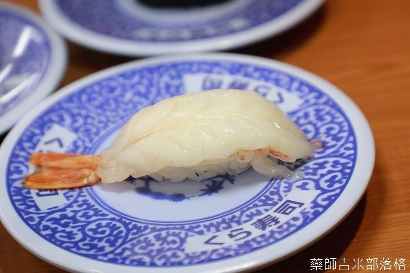 Kura_Sushi_125.jpg