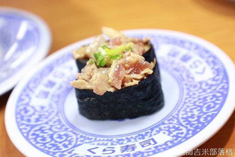 Kura_Sushi_126.jpg